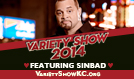 Variety Show 2014 featuring Sinbad tickets at Arvest Bank Theatre at The Midland in Kansas City