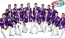 Banda MS  tickets at Verizon Theatre at Grand Prairie in Grand Prairie