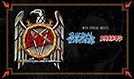 Slayer tickets at Verizon Theatre at Grand Prairie in Grand Prairie
