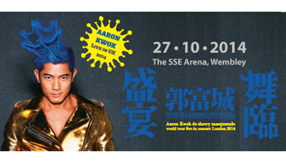 Aaron Kwok tickets at The SSE Arena, Wembley in London
