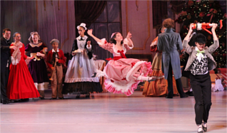 Northeast Atlanta Ballet - The Nutcracker tickets at Gwinnett Performing Arts Center in Duluth