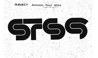 STS9 (Sound Tribe Sector 9) tickets at Best Buy Theater in New York