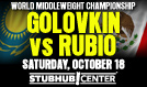 Golovkin vs. Rubio tickets at StubHub Center in Carson