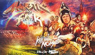 Kill the Noise tickets at Club Nokia in Los Angeles