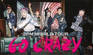 2PM tickets at Prudential Center in Newark