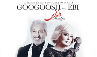 Googoosh & Ebi tickets at The SSE Arena, Wembley in London