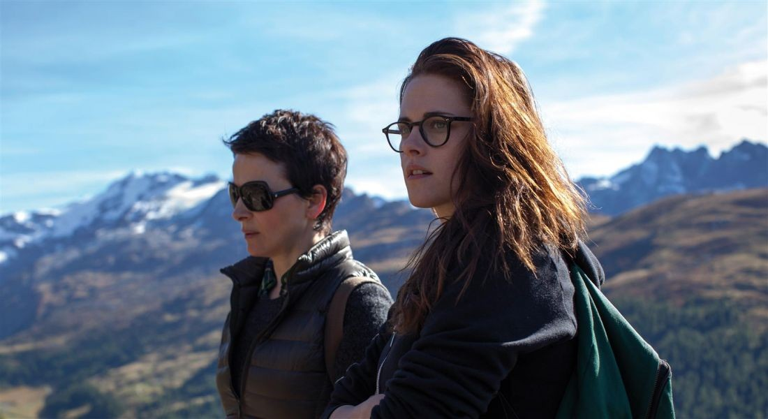 Clouds of Sils Maria review