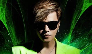 Show Lo tickets at The Colosseum at Caesars Palace in Las Vegas