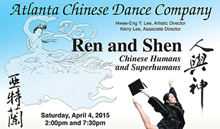 Atlanta Chinese Dance Company Presents Ren and Shen: Chinese Humans and Superhumans tickets at Gwinnett Performing Arts Center in Duluth