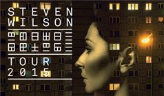 Steven Wilson tickets at Best Buy Theater in New York