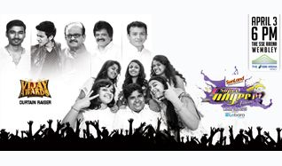 Super Singer World Tour tickets at The SSE Arena, Wembley in London