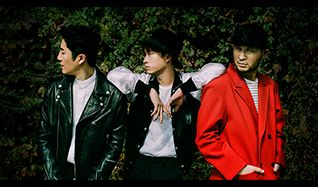 An Evening With Epik High tickets at Showbox SoDo in Seattle