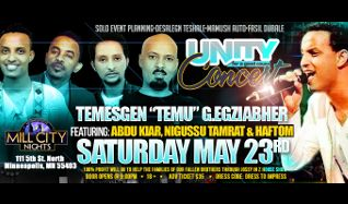 UNITY CONCERT tickets at Mill City Nights in Minneapolis