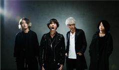 ONE OK ROCK tickets at Best Buy Theater in New York
