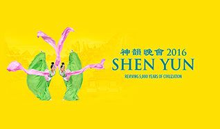 Shen Yun tickets at Temple Hoyne Buell Theatre in Denver