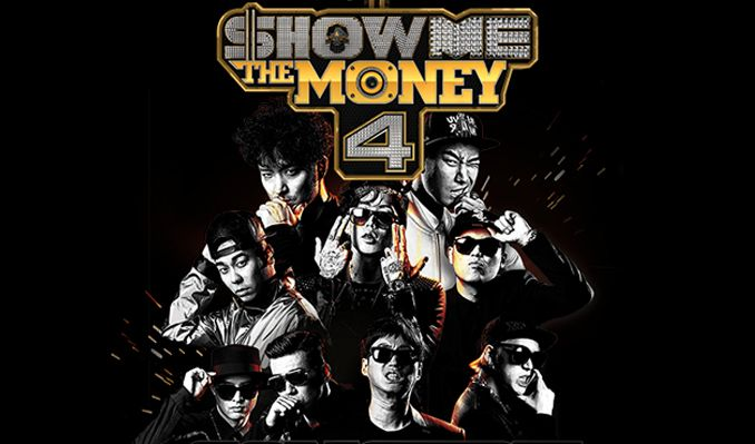 Show Me The Money  tickets at Best Buy Theater in New York
