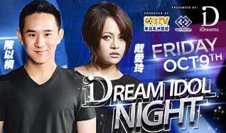 Dream Idol Night tickets at Club Nokia in Los Angeles