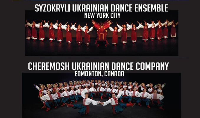 Kaleidoscope of Ukrainian Dance tickets at Keswick Theatre in Glenside