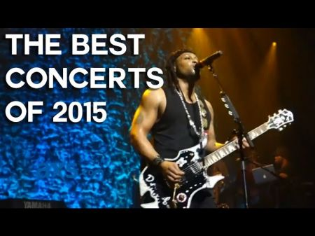 AXS Open Mic: What was the best concert of 2015?