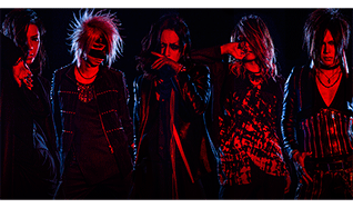 the GazettE tickets at The Regency Ballroom in San Francisco