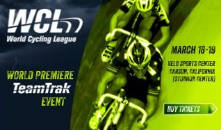 2016 World Cycling League Premiere tickets at StubHub Center in Carson