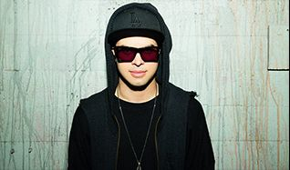 DATSIK tickets at The National, Richmond