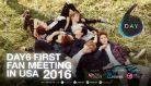 DAY6 First Fan Meeting in USA 2016 tickets at The Warfield in San Francisco