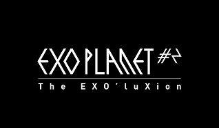 Exoplanet #2 tickets at Verizon Theatre at Grand Prairie in Grand Prairie
