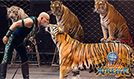 Ringling Bros. and Barnum & Bailey Circus presents Circus Xtreme tickets at Infinite Energy Arena in Duluth