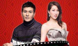 Ruco Chan & Linda Chung tickets at The Joint at Hard Rock Hotel & Casino Las Vegas in Las Vegas
