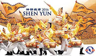 Shen Yun 2016 tickets at Temple Hoyne Buell Theatre in Denver