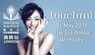 Sammi Touch Mi World Tour in London tickets at The SSE Arena, Wembley in London