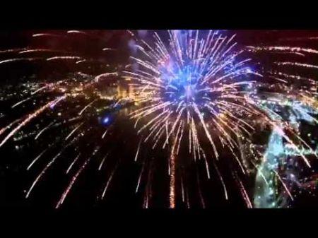 Coney Island Th Of July Cincinnati