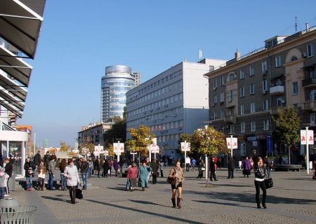 Europe Square in Dnipro