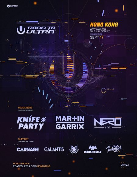 Ultra Hong Kong reveals its debut first phase lineup