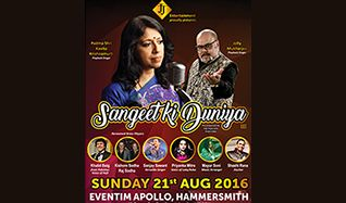 Sangeet Ki Duniya tickets at Eventim Apollo in London