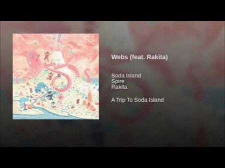 Sail Away to 'Soda Island' with new online collective