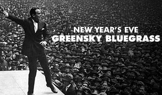 Greensky Bluegrass: Night Two tickets at Royal Oak Music Theatre in Royal Oak