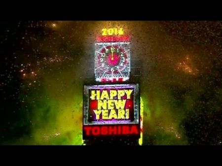 Best family friendly New Year's Eve events in New York 2016