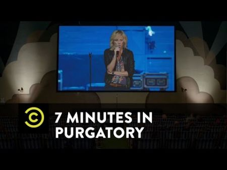 Watch: Maria Bamford performs for nobody in '7 Minutes in Purgatory'