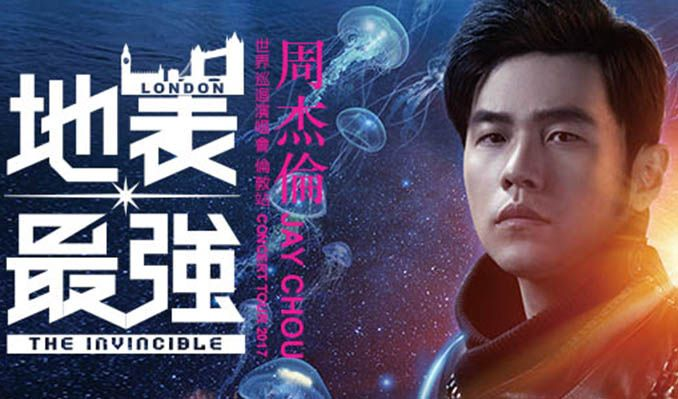 Jay Chou - The Invincible Concert Tour EXTRA DATE ADDED tickets at The SSE Arena, Wembley in London