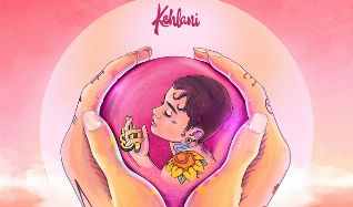Kehlani tickets at PlayStation Theater in New York