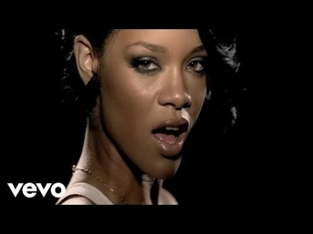 Rihanna's 'Good Girl Gone Bad' turns ten years old in 2017