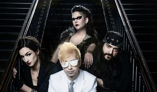 Mindless Self Indulgence tickets at Starland Ballroom in Sayreville
