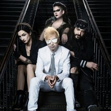 Mindless Self Indulgence tickets at Bluebird Theater in Denver