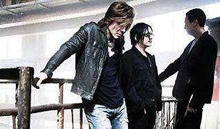 Goo Goo Dolls tickets at St. Augustine Amphitheatre in St. Augustine