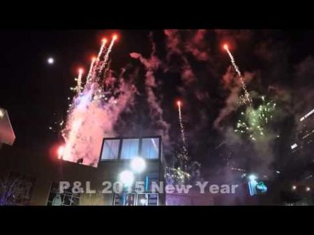 Best family friendly New Year's Eve events in Kansas City ...